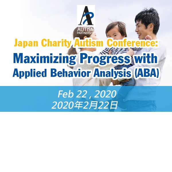 Japan Charity Autism Conference: Maximizing Progress with Applied Behavior Analysis (ABA)