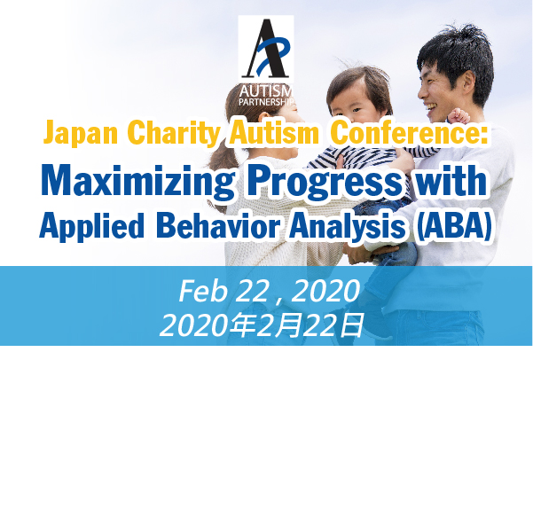 2020_japan-conference_banner_feature-image