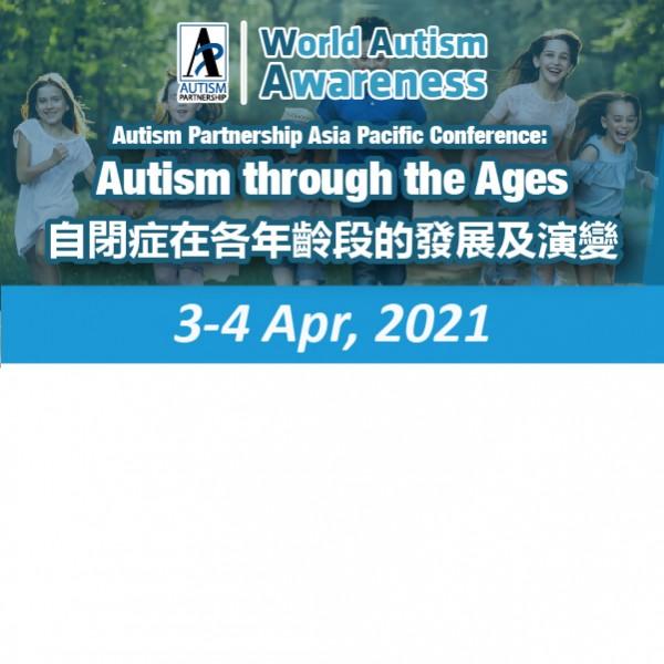 2021世界自閉症關注月AP公益特別活動 – 自閉症在各年齡段的發展及演變