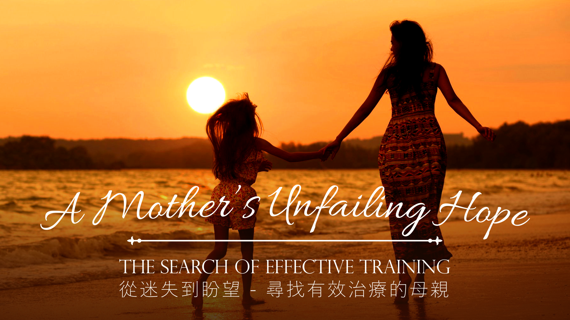 a-mothers-unfailing-hope-the-search-of-effective-training
