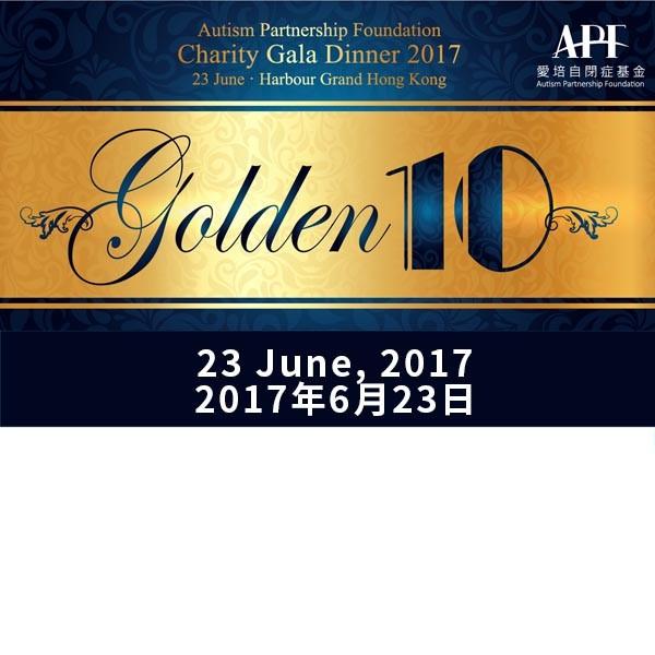 APF Golden 10 – Charity Gala Dinner 2017