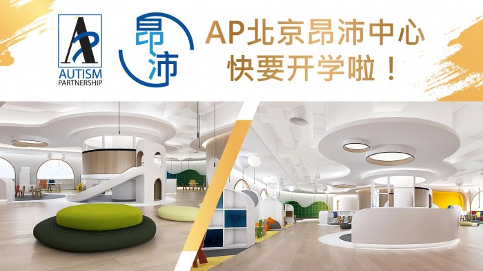 ap_apbj-openingv2-01