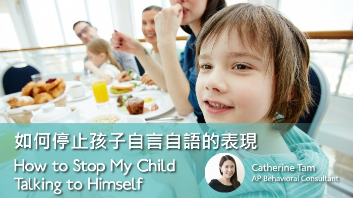 apbanner_how-to-stop-my-child-talking-to-himself-01