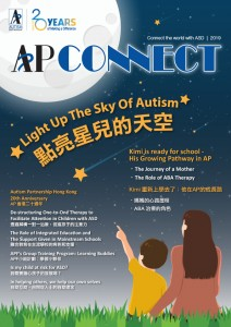 apconnect-2019_cover_e