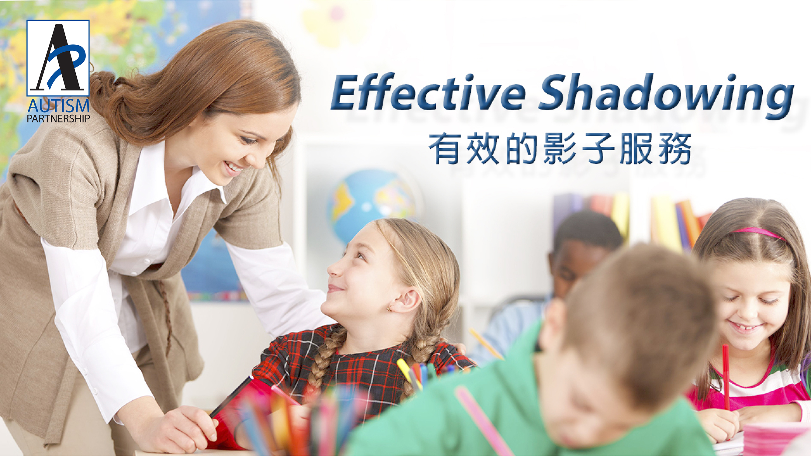 Effective Shadowing – Autism Partnership