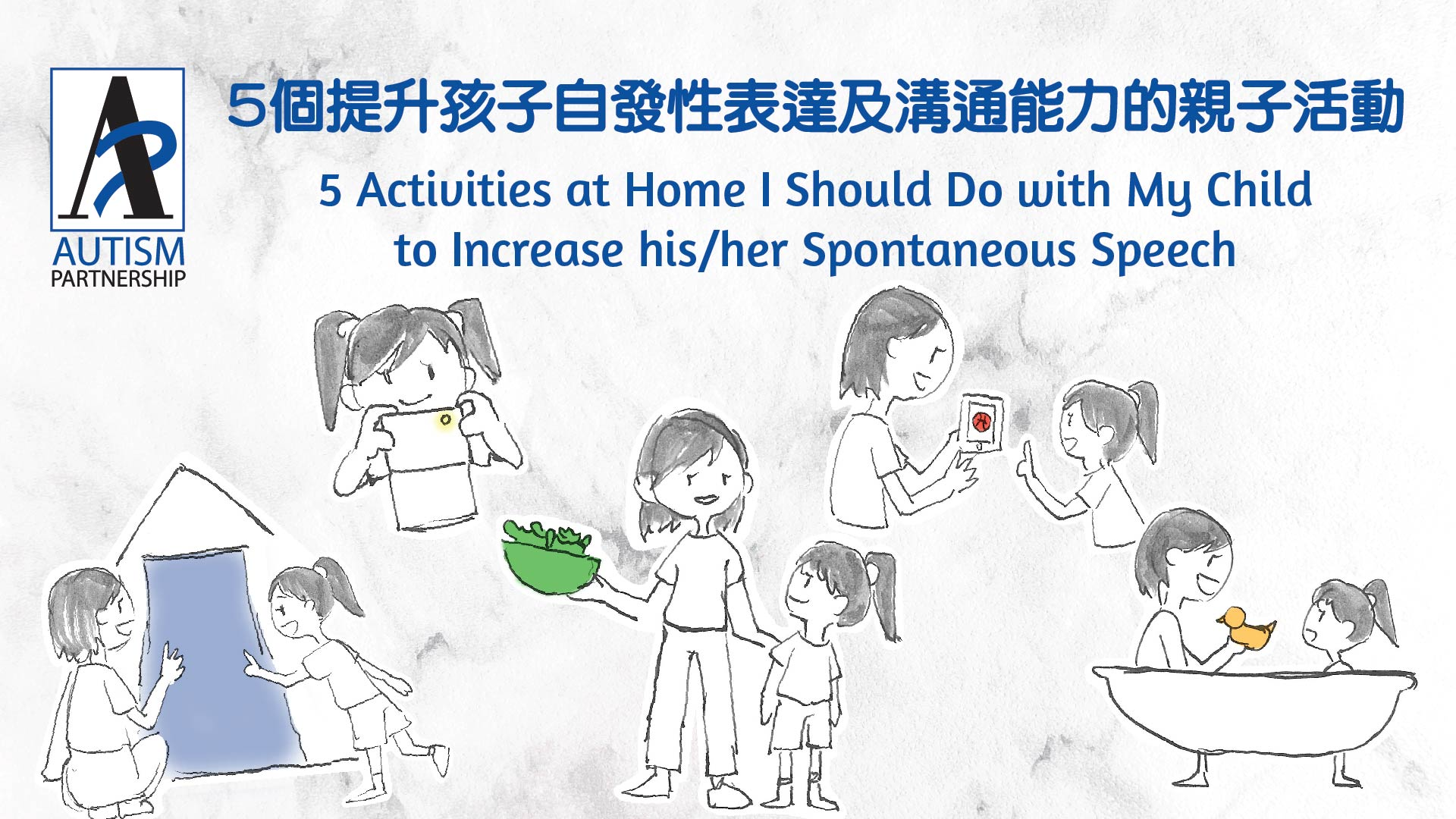 article-banner_5-activities-to-increase-speech-01