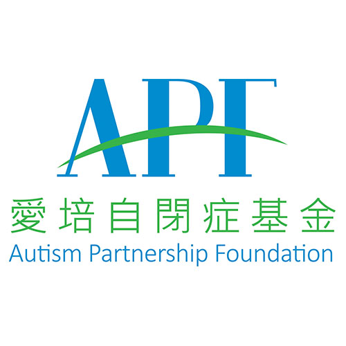 Autism Partnership Foundation 愛培自閉症基金 logo