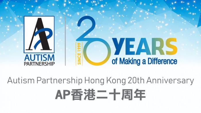 autism-partnership-hong-kong-20th-anniversary_toby_banner