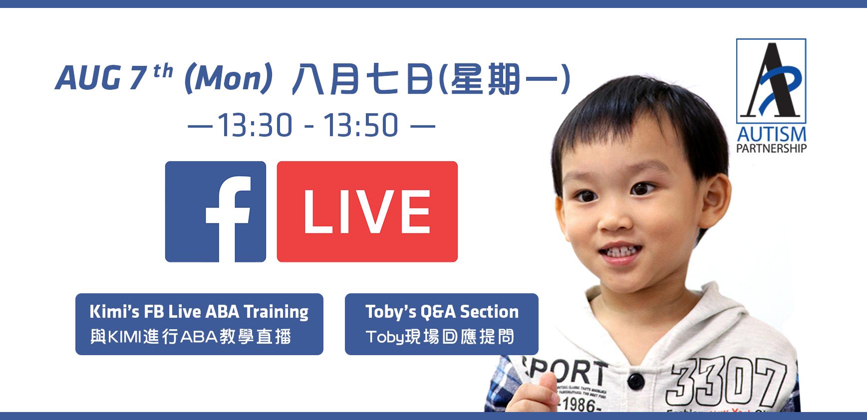 autism-partnership-kimi-facebook-live-aug-7