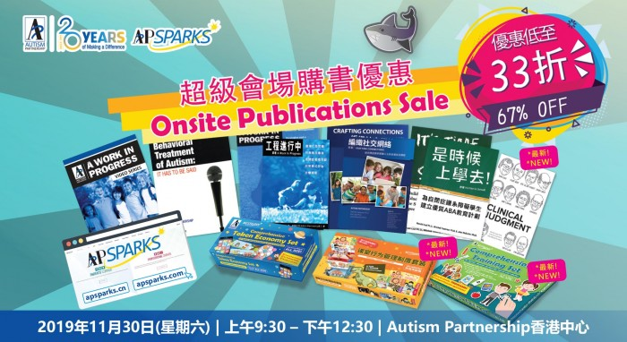 autism-partnership-books-banner
