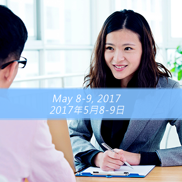 Complimentary Parent Consultation in Beijing