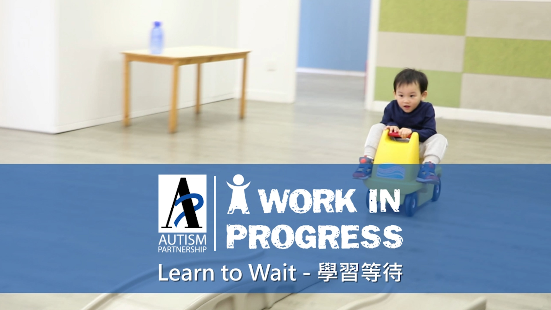 autism-partnership-kimis-training-progress-learn-to-wait