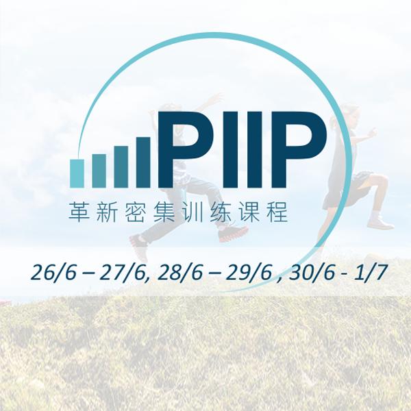 Progressive Intensive Intervention Program – Beijing