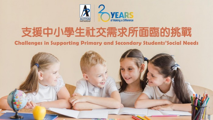 challenges-in-supporting-primary-and-secondary-students_tn
