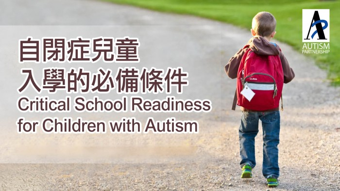 critical-school-readiness-for-children-with-autism_banner