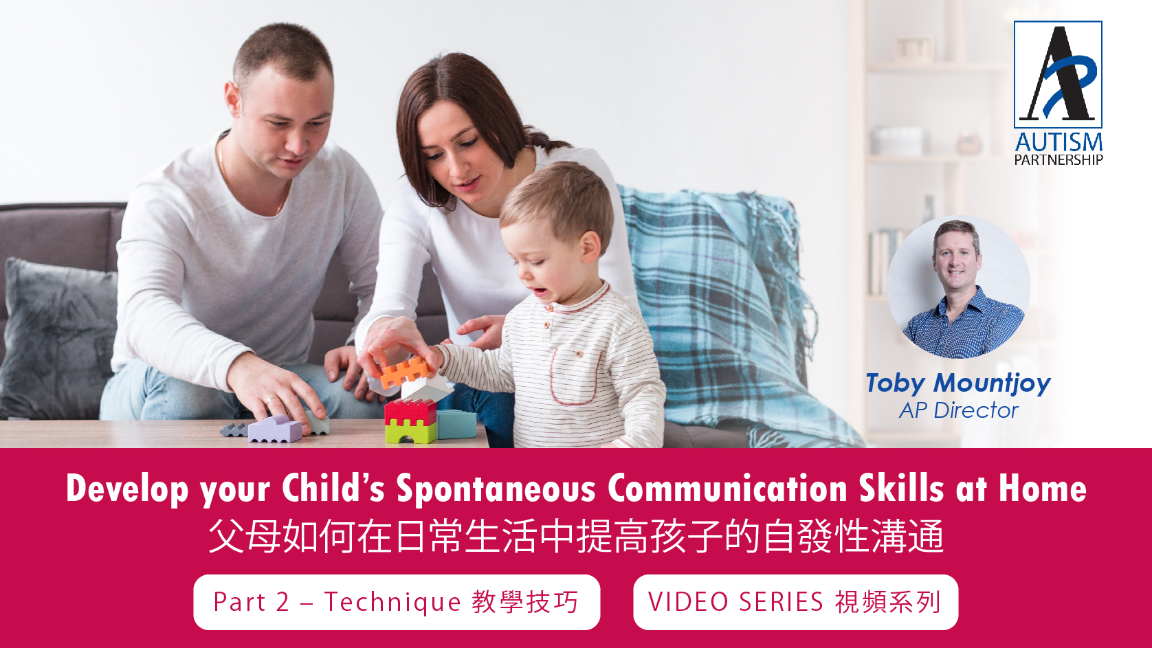 develop-your-childs-spontaneous-communication-skills-at-home_p2_tn1-04