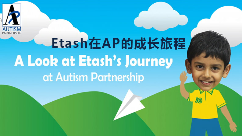 Autism Partnership Etash - learning progress