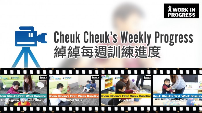 fb_cheuk-chuek-weekly-update-banner-01