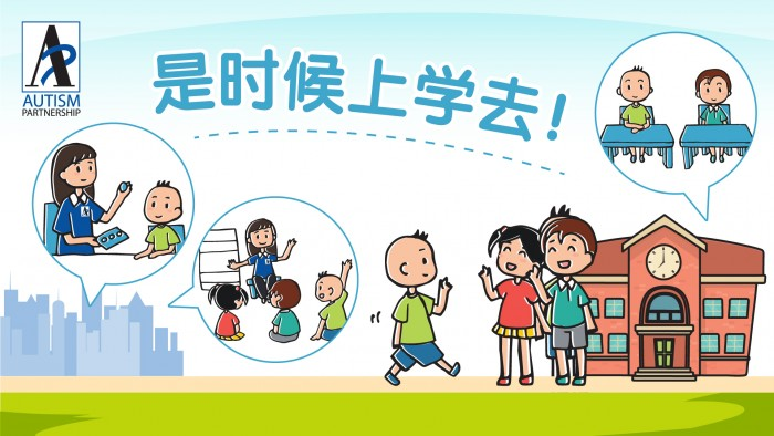 fb_ready-for-school-banner-03