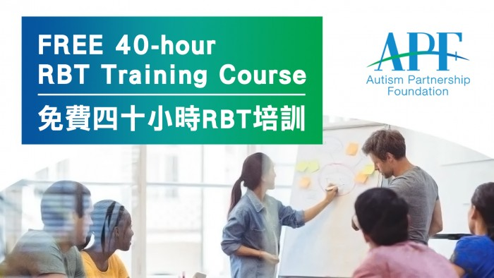 free-40-hour-rbt-training-course