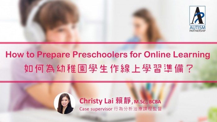 how-to-prepare-preschoolers-for-online-learning