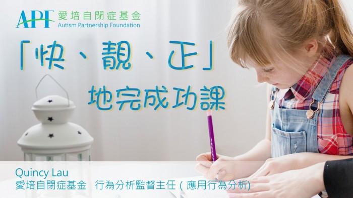 how-to-motivate-children-to-do-their-homework