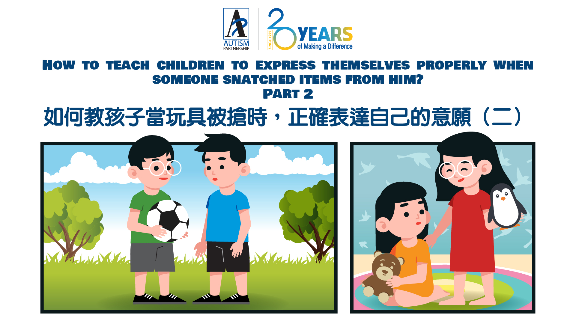 how-to-teach-children-to-express-themselves_p2_banner