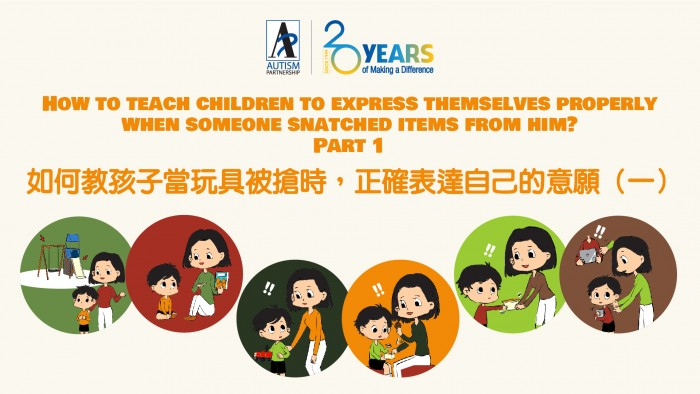 how-to-teach-children-to-express-themselves_tn