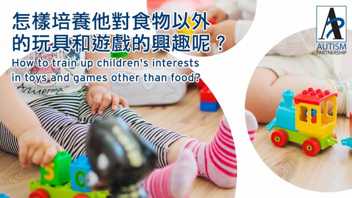 how-to-train-up-children-interests-on-toys-and-games-instead-of-food_tn_1