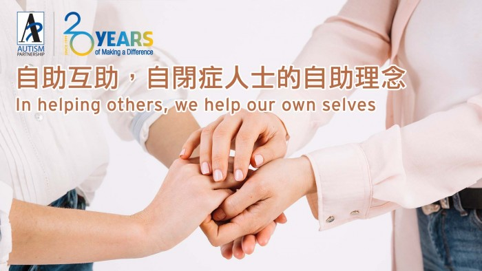 in-helping-others_we-help-our-own-selves_banner
