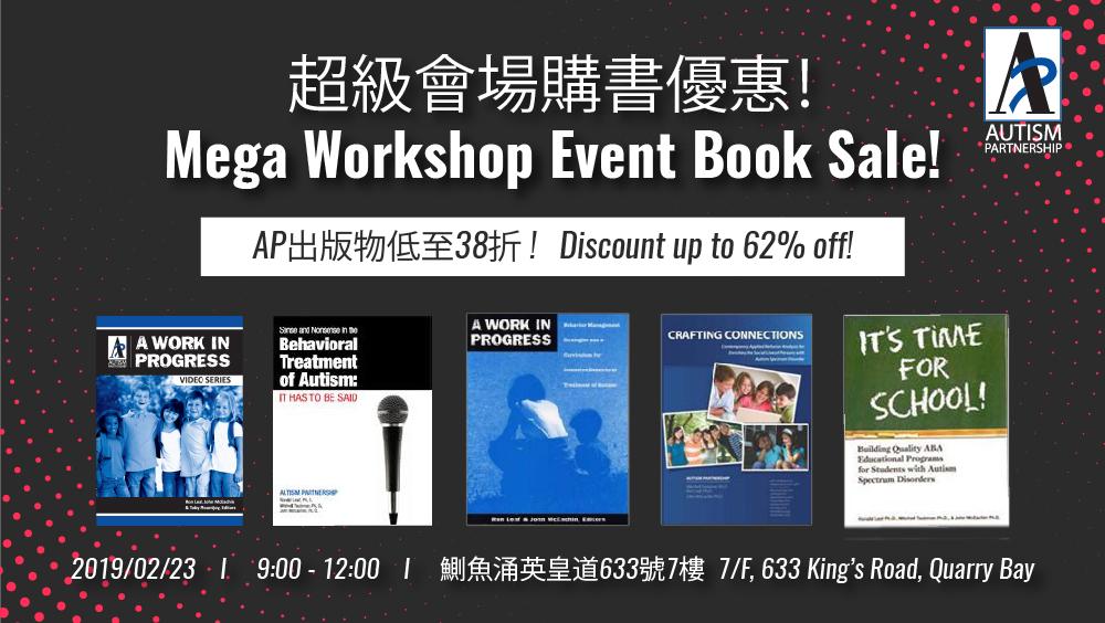 mega-workshop-event-book-sale_23-feb_event-page_1