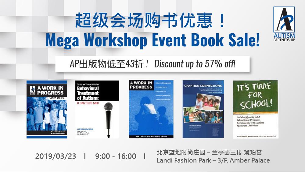 mega-workshop-event-book-sale_event-page_1