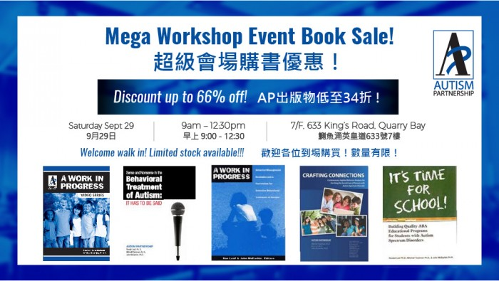 mega-workshop-event-book-sale_feature-image_1