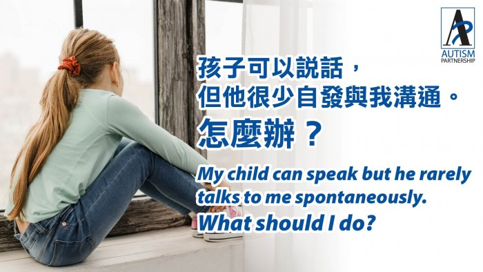 my-child-can-speak-banner-01