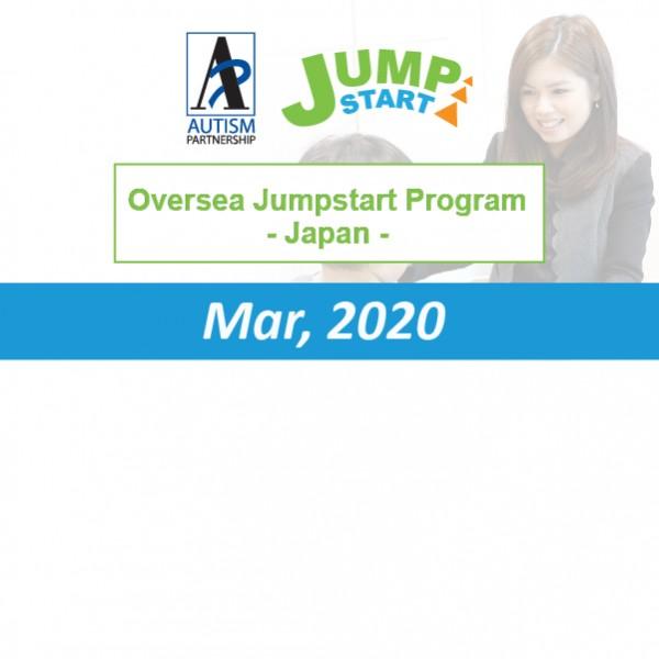 Oversea Jumpstart Program – Japan