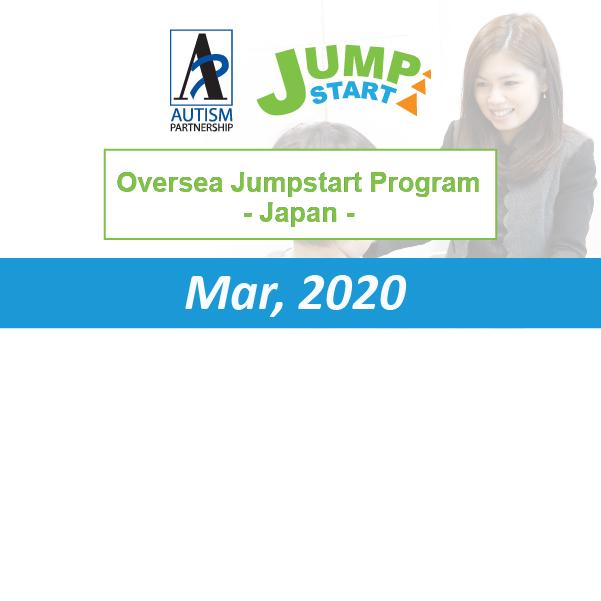 oversea-jumpstart-program_banner_feature-image