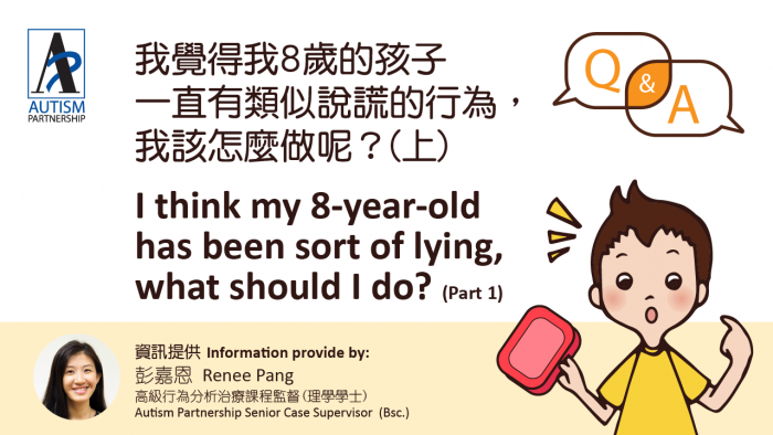 qna-reply-lying-child_fi