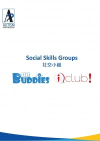 social-skills-group-leaflet-2018_v5_cover