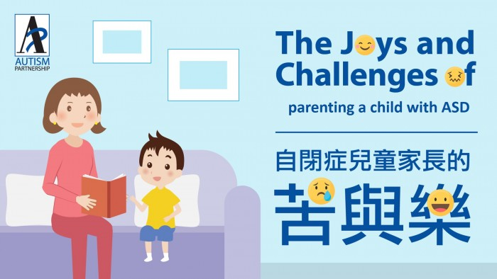 the-joys-and-challenges-of-being-a-parent-with-autism