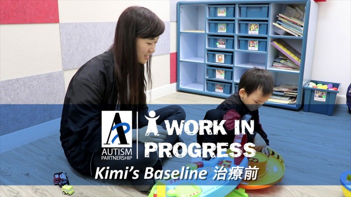 a-work-in-progress-kimi-progress-at-ap-baseline