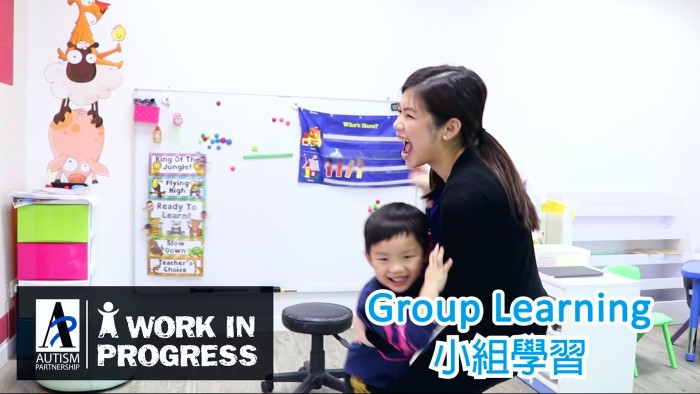 a-work-in-progress-kasey-group-learning-sitting-nicely