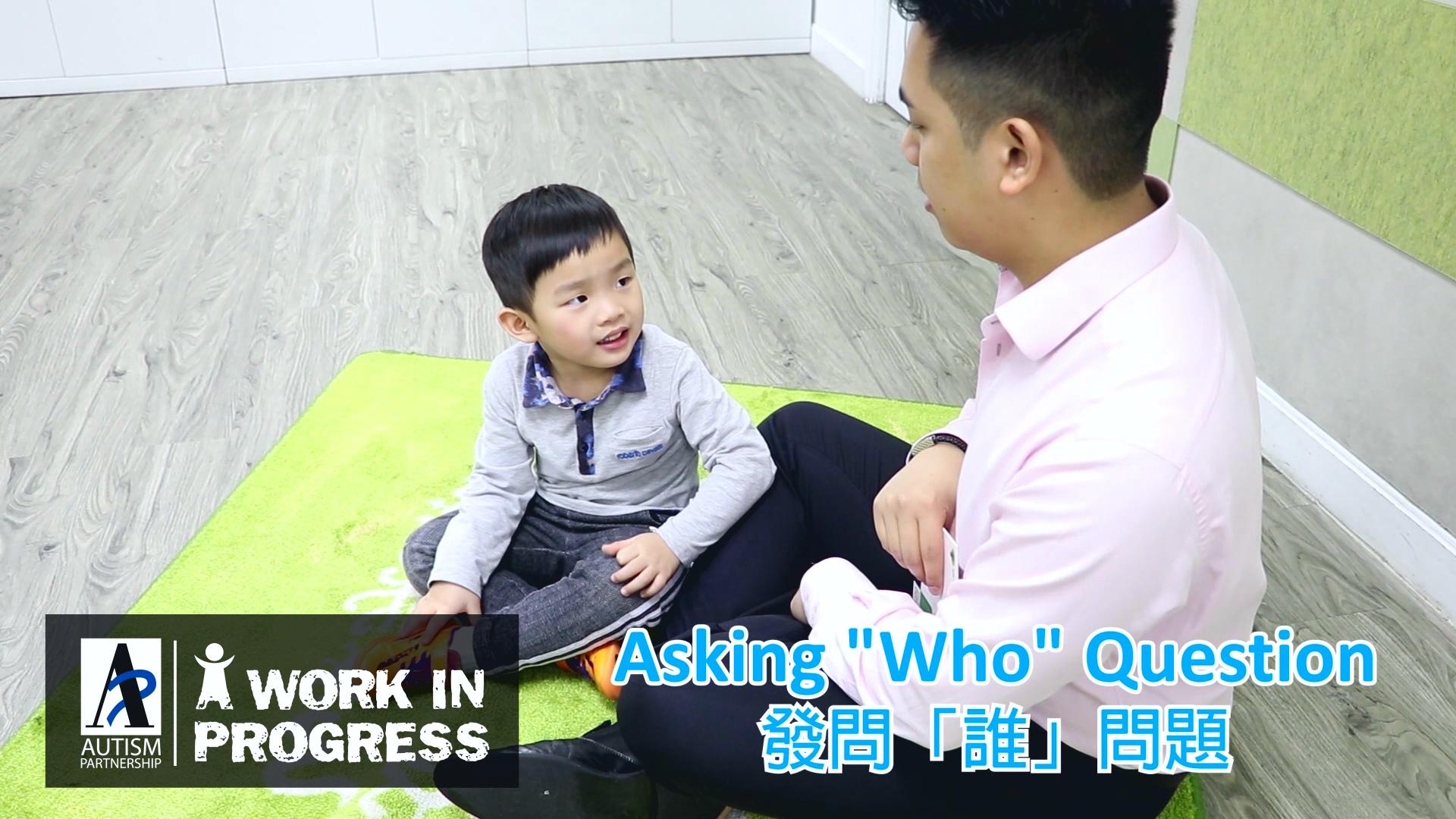 a-work-in-progress-kaseys-training-progress-who-questions