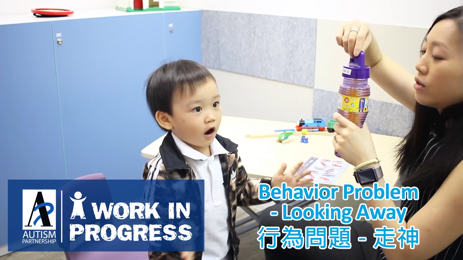a-work-in-progress-kimi-behavior-problem-looking-away-eye-token