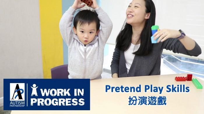 a-work-in-progress-kimi-pretend-play-skills