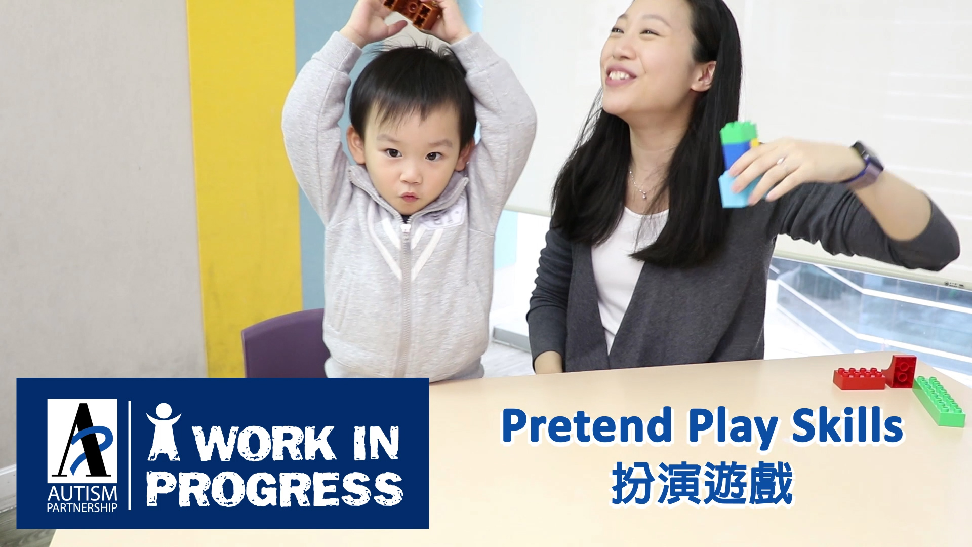 a-work-in-progress-kimi-pretend-play-skills