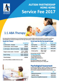 ap-service-fee-2017-eng