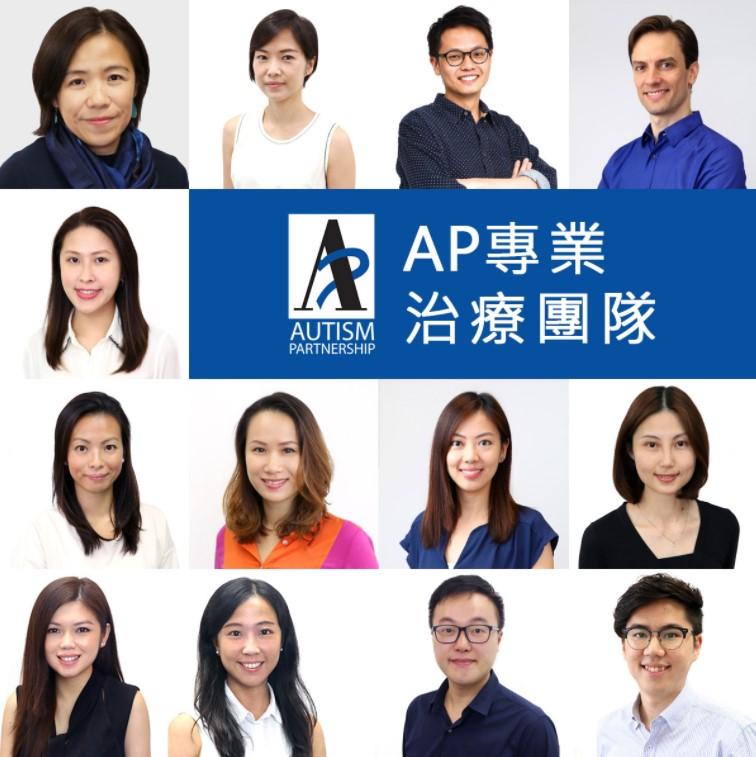 ap-team2020dec