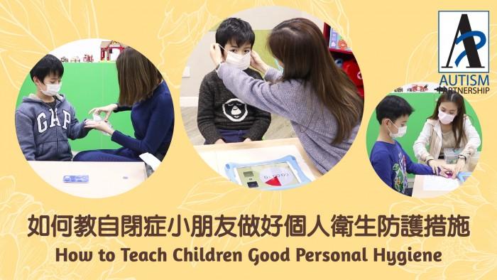 ap-wensite_teaching-children-with-asd-proper-personal-hygiene_tn-01