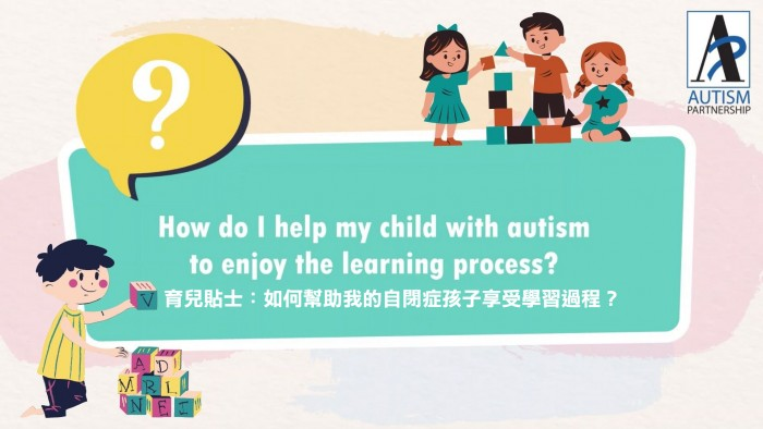 article_how-do-i-help-my-child-with-autism-to-enjoy-the-learning-process_tn