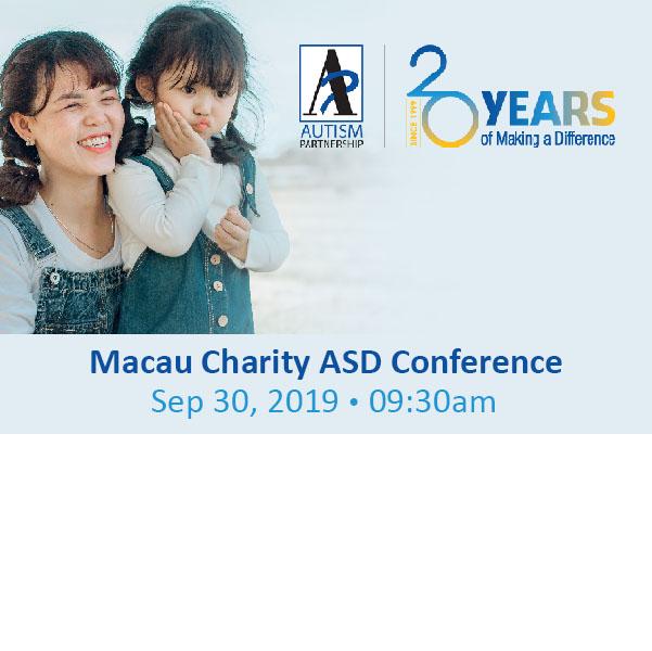 autism_partnership_macau_charity_asd_conference_banner